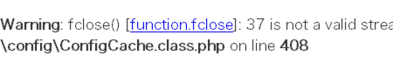 php5.2.8-warning.png